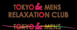 品川、六本木、出張そけい部専門店 東京メンズリラクゼーション倶楽部
